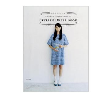 stylish-dress-book-2