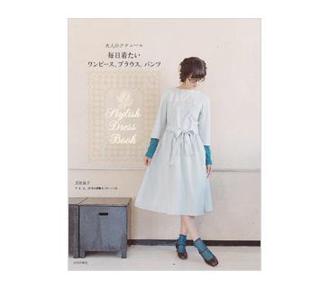 stylish-dress-book-3