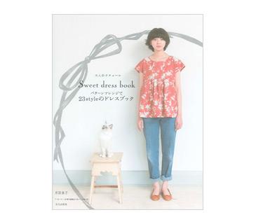 sweet-dress-book